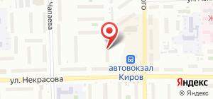 Доставка алкоголя в Кирове тел: 2 6-258 26-48-13