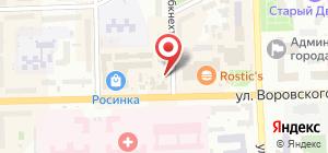 Букмекер Паб Киров