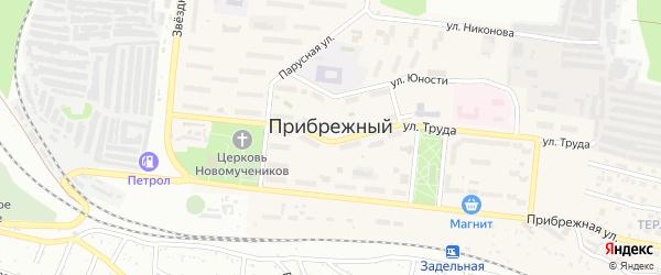 Западная улица на карте Прибрежного поселка с номерами домов