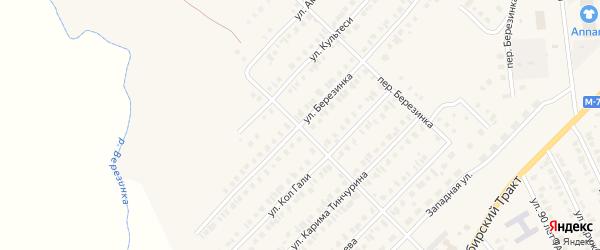 Переулок Березинка на карте Арска с номерами домов