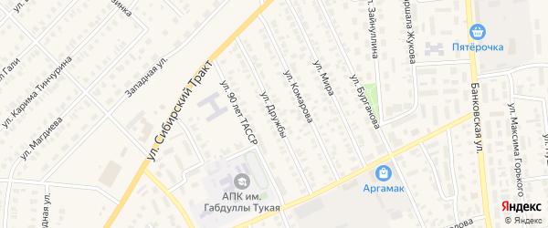 Улица Дружбы на карте Арска с номерами домов