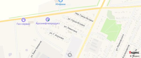 Улица Левитана на карте Арска с номерами домов