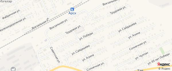 Улица Победы на карте Арска с номерами домов
