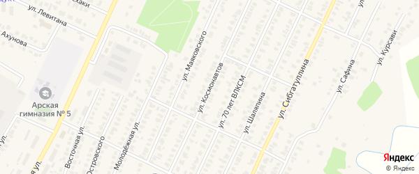 Улица Космонавтов на карте Арска с номерами домов