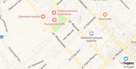 Переулок Фрунзе в Нолинске с номерами домов на карте. Спутник и схема онлайн