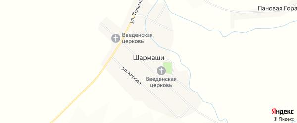 Карта села Шармаши в Татарстане с улицами и номерами домов