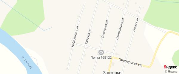 Рабочая улица на карте поселка Заозерья Коми с номерами домов