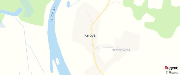 Карта деревни Кырува в Коми с улицами и номерами домов