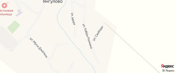 Улица Хабры Рахмана на карте села Янгулово Татарстана с номерами домов
