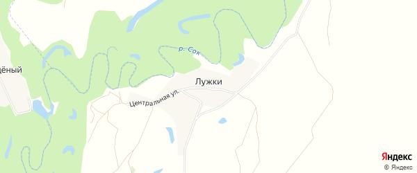 Карта поселка Лужки в Самарской области с улицами и номерами домов