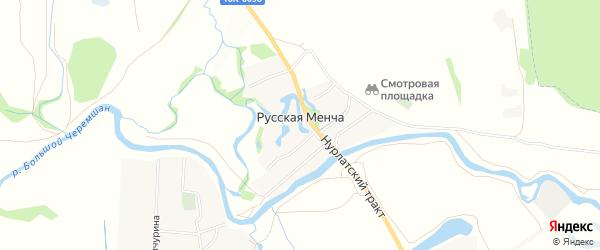 Карта деревни Русской Менчи в Татарстане с улицами и номерами домов