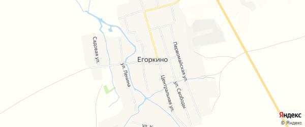 Карта села Егоркино в Татарстане с улицами и номерами домов
