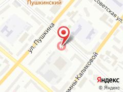 ГАУЗ РК Республиканская стоматологическая поликлиника в Сыктывкаре