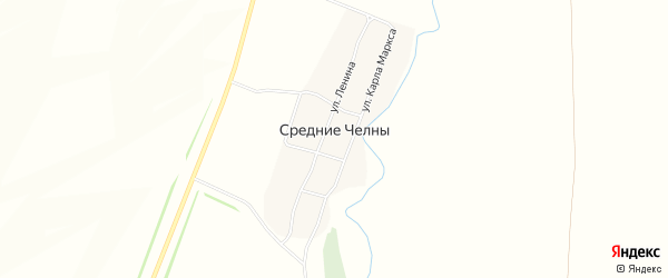 Карта деревни Средние Челны в Татарстане с улицами и номерами домов