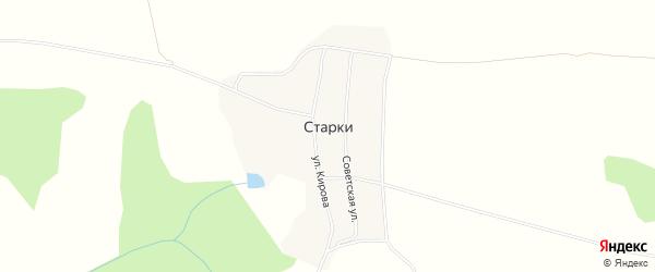 Карта деревни Старки в Кировской области с улицами и номерами домов