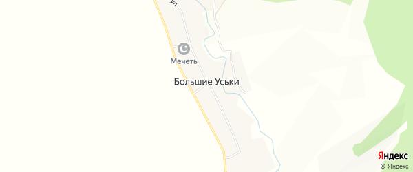 Карта деревни Большие Уськи в Татарстане с улицами и номерами домов