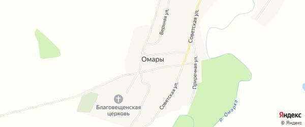 Карта села Омары в Татарстане с улицами и номерами домов