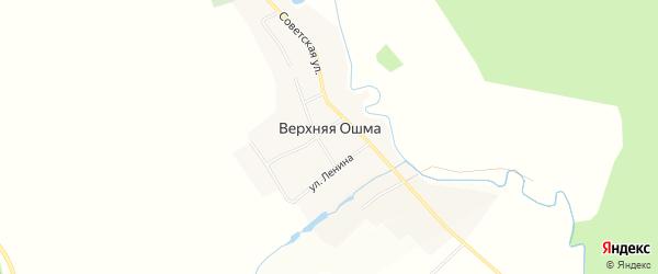 Карта села Верхней Ошмы в Татарстане с улицами и номерами домов