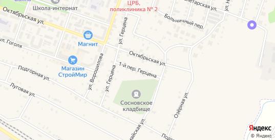 Герцена 1-й переулок в Сосновке с номерами домов на карте. Спутник и схема онлайн