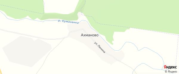 Карта деревни Ахманово в Татарстане с улицами и номерами домов