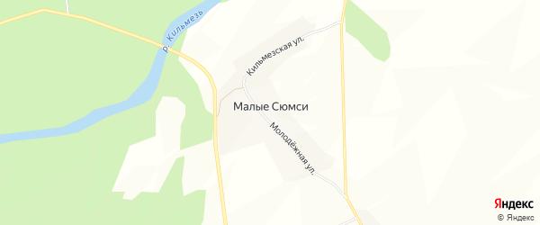 Карта деревни Малых Сюмси в Удмуртии с улицами и номерами домов