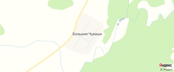 Карта деревни Большие Чуваши в Удмуртии с улицами и номерами домов