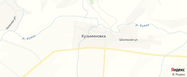 Карта села Кузьминовки в Татарстане с улицами и номерами домов