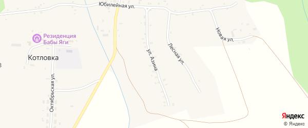 Улица Азина на карте деревни Котловки Удмуртии с номерами домов