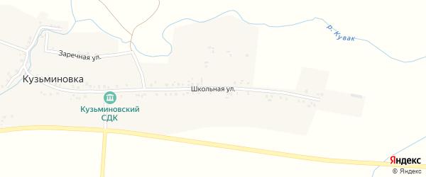 Школьная улица на карте села Кузьминовки Татарстана с номерами домов