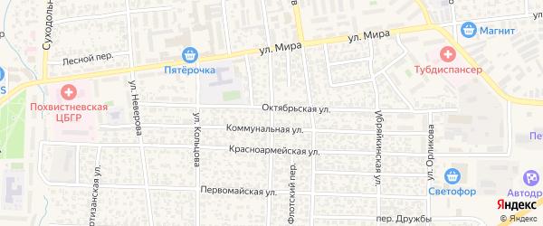 Улица Шевченко на карте Похвистнево с номерами домов
