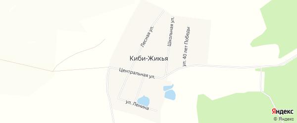 Карта села Киби-Жикьи в Удмуртии с улицами и номерами домов