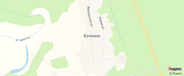 Карта деревни Кочкино в Кировской области с улицами и номерами домов