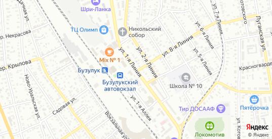 Улица 1 Линия в Бузулуке с номерами домов на карте. Спутник и схема онлайн