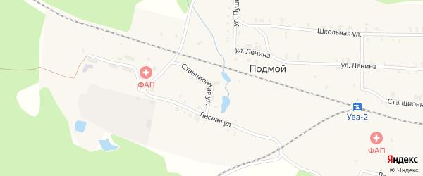 Станционная улица на карте села Подмой Удмуртии с номерами домов