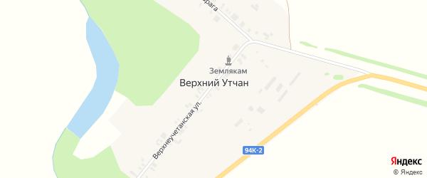 Верхнеутчанская улица на карте деревни Верхнего Утчана Удмуртии с номерами домов