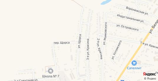 Улица Щорса в Бугуруслане с номерами домов на карте. Спутник и схема онлайн