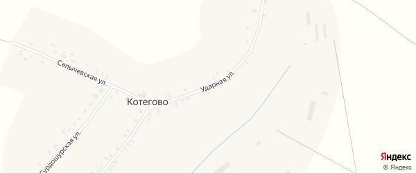 Ударная улица на карте деревни Котегово Удмуртии с номерами домов