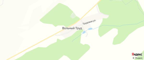 Карта поселка Вольного Труда в Татарстане с улицами и номерами домов