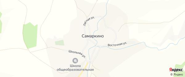Карта села Самаркино в Оренбургской области с улицами и номерами домов