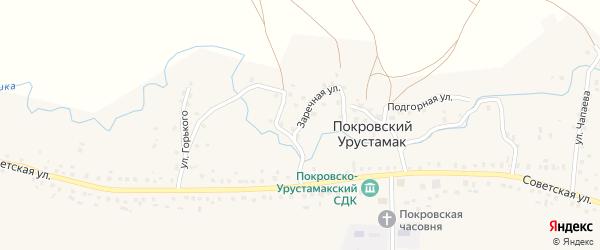 Заречная улица на карте села Покровского Урустамака Татарстана с номерами домов