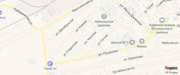 Улица Чкалова на карте поселка Уруссу Татарстана с номерами домов