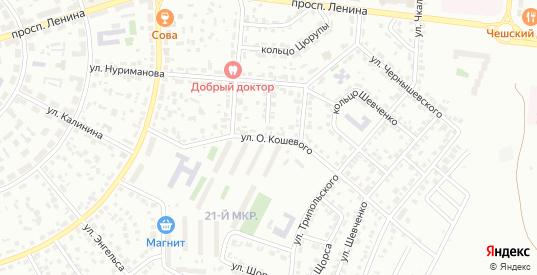 Улица О.Кошевого в Октябрьском с номерами домов на карте. Спутник и схема онлайн