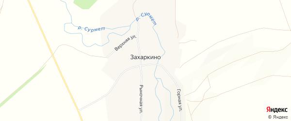 Карта села Захаркино в Оренбургской области с улицами и номерами домов