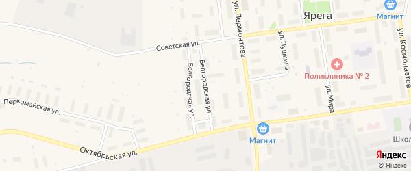 Белгородская улица на карте поселка Яреги с номерами домов