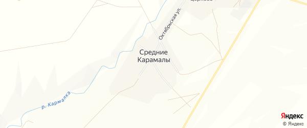 Карта села Средние Карамалы в Башкортостане с улицами и номерами домов