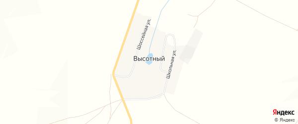 Карта Высотного поселка в Оренбургской области с улицами и номерами домов