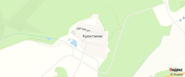 Карта деревни Куюктамака в Башкортостане с улицами и номерами домов