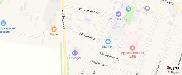 Улица Грачева на карте села Ермекеево с номерами домов