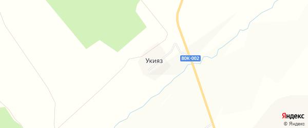 Карта деревни Укияза в Башкортостане с улицами и номерами домов