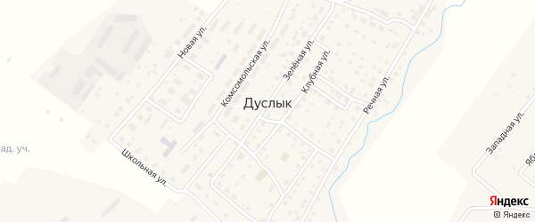 Малиновая улица на карте села Дуслыка с номерами домов